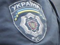 Банк сына Януковича получил на обслуживание зарплатные проекты МВД