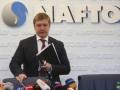 В Нафтогазе опровергли свой долг Газпрому, относительно решения арбитража