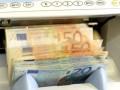 СМИ: Греческих священников уличили в незаконных финоперациях на 5 млрд евро