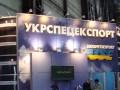 Двоих сотрудников оружейного монополиста Украины осудили на шесть лет за взятку казахстанскому генералу