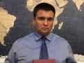Климкин призвал украинцев отказаться от Apple