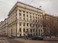 Верховный суд РФ обязал Украину выплатить 112 млн долл