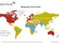 Украинцы - одни из самых бедных в мире (ИНФОГРАФИКА)