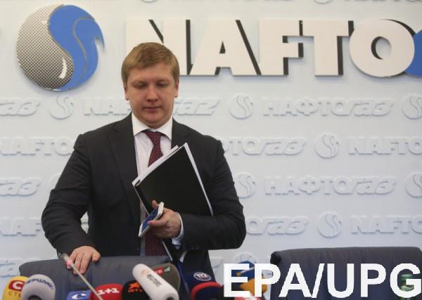 Трибунал предложил Нафтогазу и Газпрому попробовать договориться о суммах