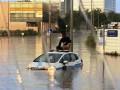 Сильнейшие дожди вызвали наводнения в Израиле