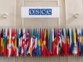 Вопрос Донбасса обсудят в Берлине и Вене - ОБСЕ