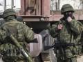 Возле Мариуполя погибли двое офицеров армии РФ - разведка