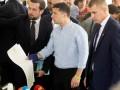 Зеленский выступил в штабе Слуги народа