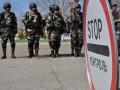 В Украину с августа запретили въезд 60 россиянам
