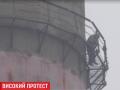 В Сумах мужчина угрожал спрыгнуть с 30-метровой трубы из-за долгов по зарплате