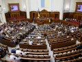 Комитет Рады принял решение по декларациям активистов