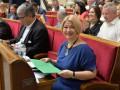 """Итоги 12 сентября: наказание для  """"слуг-кнопкодавов"""" и Геращенко"""