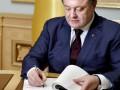 Порошенко назначил глав СБУ в Луганской и Донецкой областях