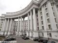 Греческие бизнесмены незаконно посетили оккупированный Крым - МИД