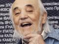 Скончался поэт Нью-Йоркской группы Богдан Бойчук