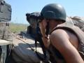 На Донбассе началось летнее перемирие
