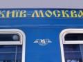 В России у пяти украинцев подозревают коронавирус