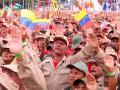 Мадуро взял народных ополченцев в ряды Вооруженных сил