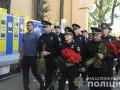 В Харькове простились с убитым возле мэрии полицейским