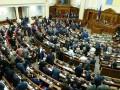 Верховная Рада будет решать вопрос военного положения в 16.00