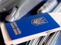 С начала безвиза всего 55 украинцев не пустили в ЕС