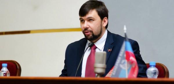 ДНР считает недопустимым председательство ОБСЕ в контактных группах