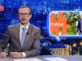 Майкл Щур высмеял скандал в ПЦУ, Вакарчука и Цукербера