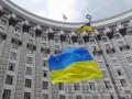 Вступили в силу пошлины на товары из РФ