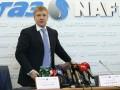 Кабмин создаст реестр предприятий-должников Нафтогаза