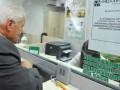 Ощадбанк продлил прием коммунальных платежей со скидкой