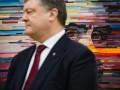 Порошенко в Давосе встретился с главой МВФ