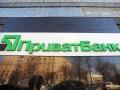 Украинский банк попал в топ-1000 мировых финучреждений