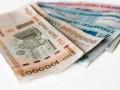 Банк продал украинке ненастоящие деньги (ВИДЕО)