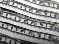 Американские власти требуют от JPMorgan заплатить штраф в $6 млрд - FT