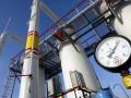Укртрансгаз увеличил отбор газа из хранилищ