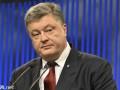 Порошенко рассказал Лагард и Байдену о национализации Приватбанка