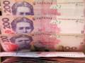 Минфин выпустил НДС-облигаций более чем на два миллиарда гривен