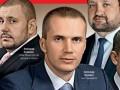 Дилемма Хорошковского: при продаже Интера пришлось выбирать между Фирташем и сыном Януковича - Ъ