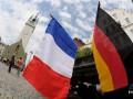 Франция не поддерживает позицию Германии по СП-2