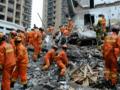 В китайском городе обрушилось четыре жилых дома