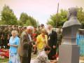 В Тверской области России открыли музей Сталина