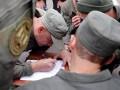 В полиции назвали число добровольцев в Золотом
