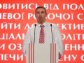 Новые Известия: Кличко отводит УДАР