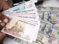 Доллар в России обновил максимум с весны 2016 года