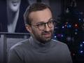 Лещенко объяснил, почему Поклонскую не лишают гражданства