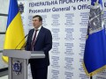 Об экстрадиции Саакашвили речи пока нет - Луценко