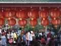 В Китае раздают деньги гражданам, чтобы те провели Новый год дома