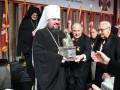 Глава ПЦУ Епифаний получил награду в США