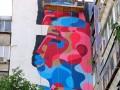 В Киеве появился новый мурал от австралийского художника