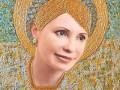 Итальянский художник выставил на продажу икону с изображением Тимошенко за 100 тысяч евро